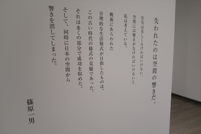 IMG_8075_R